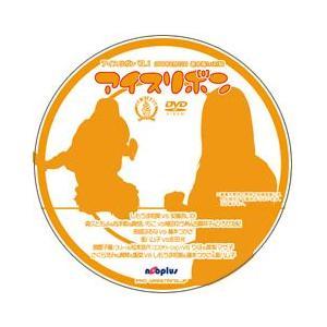 アイスリボンvol.1【DVD】|prowrestling