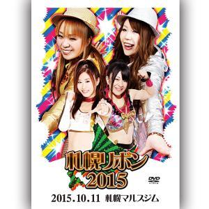 札幌リボン2015-2015.10.11 札幌マルスジム-|prowrestling