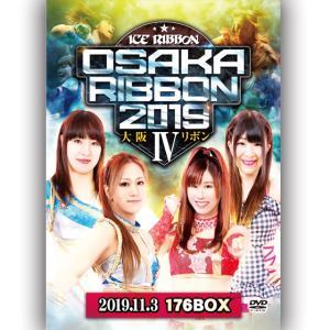 大阪リボン2019・IV 2019.11.3 176BOX
