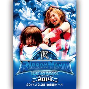 RIBBON MANIA2014-2014年12月28日 後楽園ホール-|prowrestling