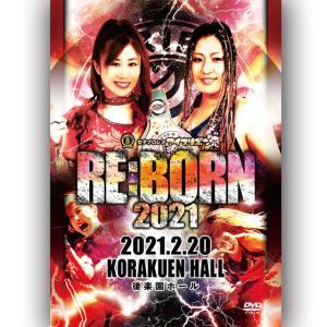 RE:BORN2021 2021.2.20 後楽園ホール|prowrestling
