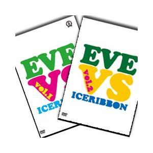 EVE vs ICERIBBON vol.1&2