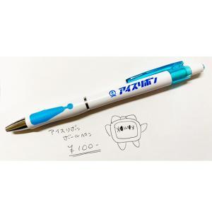アイスリボンボールペン10本セット|prowrestling