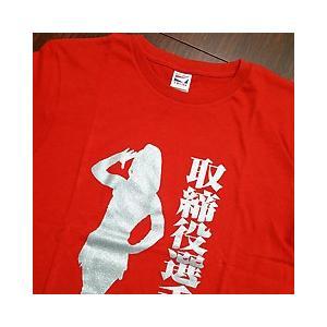 藤本つかさ取締役選手代表Tシャツ(復刻版)|prowrestling