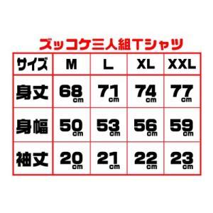 アイスリボンズッコケ三人組Tシャツ|prowrestling|03