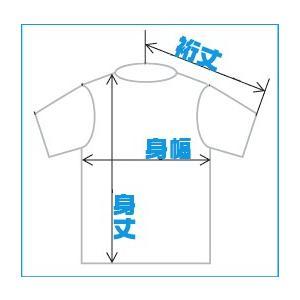 el jalapeno×アイスリボンコラボTシャツ[第4弾]|prowrestling|03