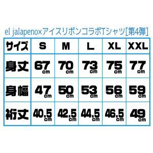 el jalapeno×アイスリボンコラボTシャツ[第4弾]|prowrestling|04