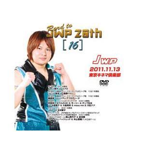 Road to JWP 20th(16)-2011.11.13 東京キネマ倶楽部-