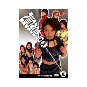 NEO WORLD 2007【DVD】