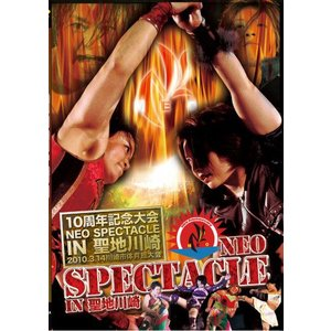 NEO SPECTACLE IN 聖地川崎〜10周年記念大会〜2010.3.14川崎市体育館-