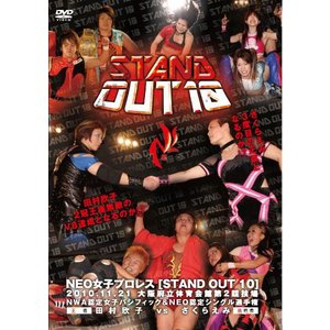 STAND OUT 2010-2010.11.21 大阪府立体育会館第2競技場-
