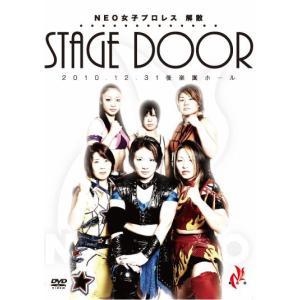 STAGE DOOR-2010.12.31-
