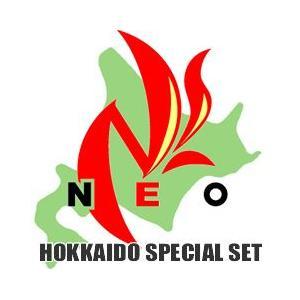NEO北海道ツアー4本セット