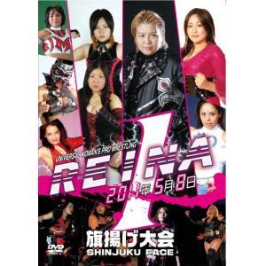 REINA1-旗揚げ大会2011.5.8新宿-|prowrestling