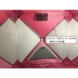 パーツ(1) ワカサギテントクイックドームパオシグマ セミラージ用フレーム φ9.3mm(中空) ネジ付 proxweb
