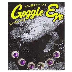 ACCEL ゴーグル・アイ(5mmサファイア)|ps-marin