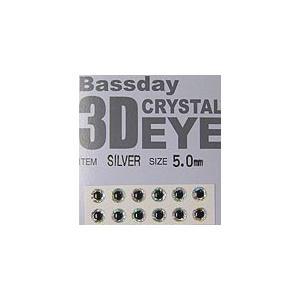 Bassday バスディ 3Dクリスタルアイ (5mmシルバー)|ps-marin
