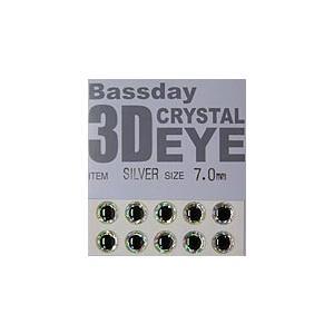 Bassday バスディ 3Dクリスタルアイ (7mmシルバー)|ps-marin