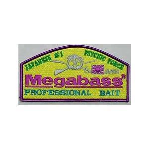 Megabass ドクロ(イエロー) ワッペン|ps-marin