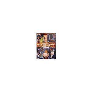 DVD バサー オールスタークラシック 2013 ps-marin