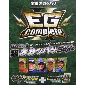 バス 釣り DVD EG COMPLETE2 / イージーコンプリート2 ps-marin