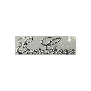 EverGreen エンブレム デカル 130×38×1.8mmエバーグリーン ステッカー|ps-marin