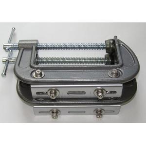 エレクトリックモーター フットコン用 Cクランプ120 /モーターガイド・ミンコタ共用|ps-marin