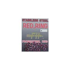 フィールドハンターレッドリング(#2)スプリットリング|ps-marin