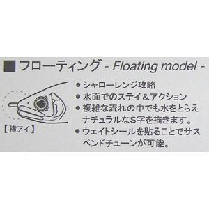 ガンクラフト ジョインテッドクロー 70 F / JOINTED CLAW 70 F (金色鮎)|ps-marin|02