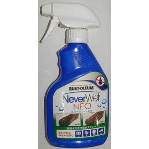 ネバーウエットネオ / Never Wet NEO ( 超撥水 スプレー )|ps-marin