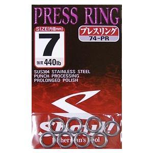 Shout ! シャウト プレスリング 74-PR アシストフック用リング #7|ps-marin