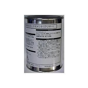 TROUTER 硬化用 セルロースセメント 500ml|ps-marin
