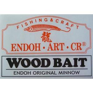 WOOD BAIT ステッカー / ウッドベイト ステッカー 130×90mm|ps-marin