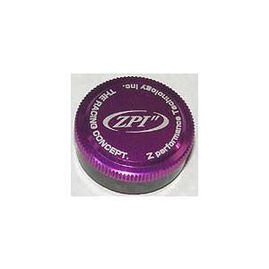 ZPI カラーメカニカルキャップ /シマノ 13 メタニュウム 用(パープル)|ps-marin