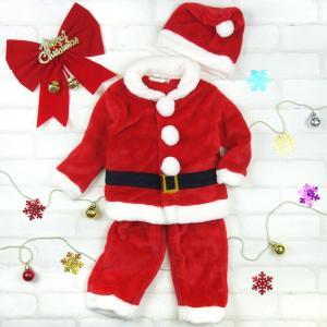 サンタクロース サンタ衣装 コスプレ サンタスーツ 帽子付き メール便不可 子供 ベビー 男児 男の...