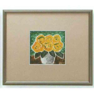 【送料無料】九谷焼 N87-08 陶額 アルミ額シリーズ 黄バラ ガラス付 31.5×35.5cm