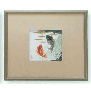 【送料無料】九谷焼 N87-09 陶額 アルミ額シリーズ 夫婦鯉 ガラス付 31.5×35.5cm