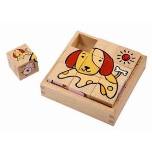 木のキューブ型絵合わせパズル 6種類の絵「いぬ・ねこ・ぶた・ひよこ・にわとり・うさぎ」を組み合わせる...