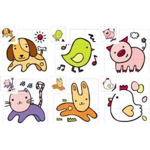 UKK 【B0802】 PlayMe Toys アニマルファーム 対象年齢:1.5歳から|psp-ho1|02