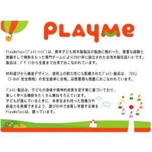 UKK 【B0802】 PlayMe Toys アニマルファーム 対象年齢:1.5歳から|psp-ho1|03