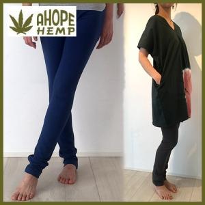ア ホープヘンプ a hope hemp ライトストレッチ レギンス|psps