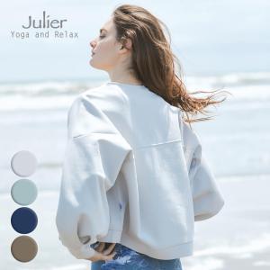 Julier ジュリエ ヨガウェア トップス ダンボールバルーンプルオーバー B1913JUB008 ヨガ ブランド 2021年秋冬aw新作 psps