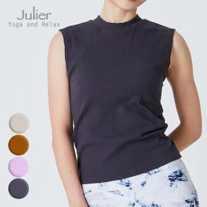 SALE セール  Julier ジュリエ ヨガウェア トトップス カップ付き トップス リフトリブリラックスプルオーバー b1913jub030 psps