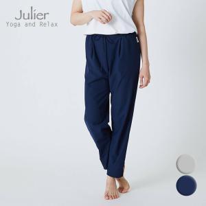 Julier ジュリエ ヨガ ウェア ヨガパンツ プライムフレックスギャザーパンツ ホットヨガウェア 吸汗 速乾 ヨガブランド ヨガ ピラティス ウェア b1913jup026 psps