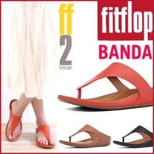 FitFlop フィットフロップ FF2 BANDA  【SALE セール】  【FITFLOP サンダル】 送料無料 あす楽 2015 新作 正規品(ff-banda)|psps