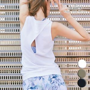 Julier ジュリエ ヨガウェア トップス タンクトップ プライムフレックスバッククロスタンクトップ b1913jub025 2021年秋冬新作 psps