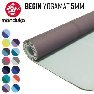 マンドゥカ ヨガマット 5mm  Welcome BEGIN YOGA MAT ヨガブランド MANDUKA おしゃれ  ヨガ ピラティス マット おすすめ|psps