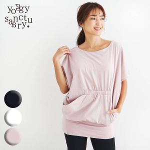 ■サイズ フリーサイズ 着丈80.5cm、身幅70cm、裾巾35cm、裄丈54cm  ※すべて手作業...