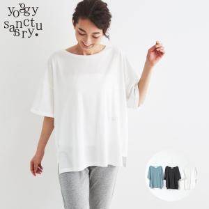 ■サイズ フリーサイズ 着丈68cm 身幅63cm 裾巾54cm 袖丈17.5cm 肩幅63.5cm...
