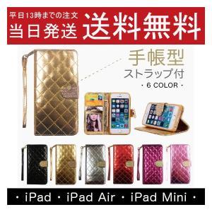 iphone6 6sケース カバー iphone6plus 6splus 全品送料無料 手帳型 PUレザー ICカード スマホケース アイフォン6s 6splus|psqyh